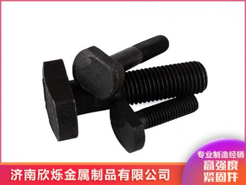 T型槽用螺栓