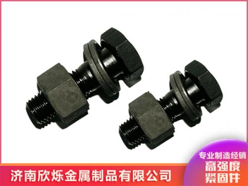 钢结构用高强度大六角头螺栓