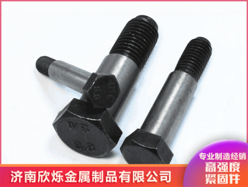 六角头铰制孔用螺栓