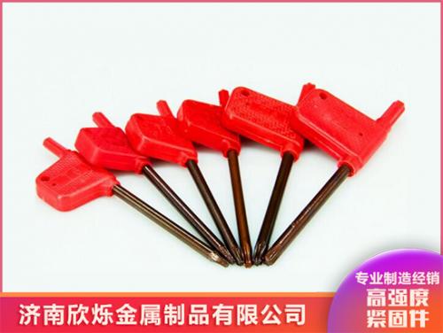 塑柄T型梅花六角匙