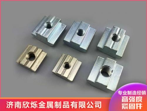 潍坊铝型材专用滑块螺母