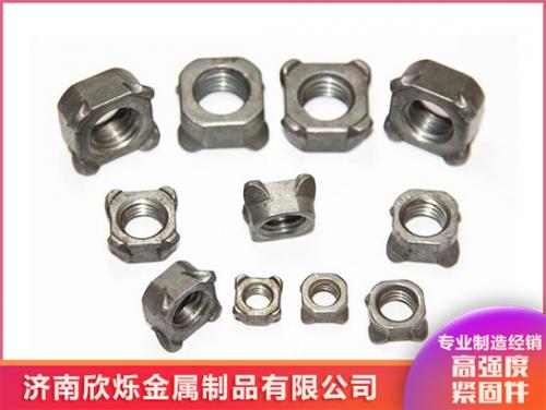 四角焊接螺母