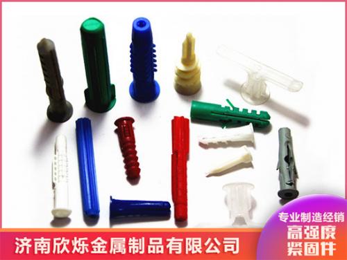 塑料非标产品