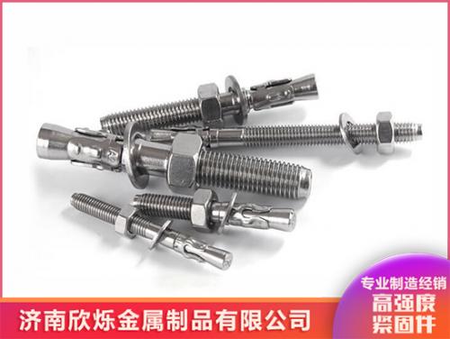 不锈钢车修膨胀螺栓