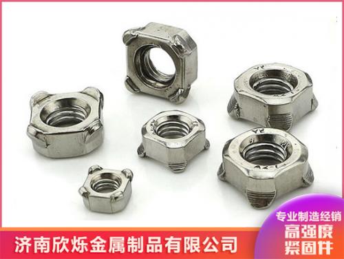 不锈钢四角焊接螺母
