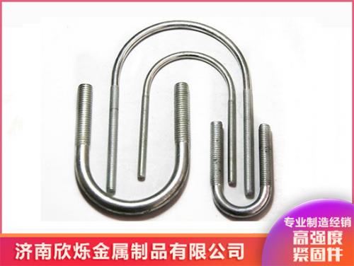 非标U型螺栓