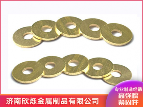 铜大平垫圈