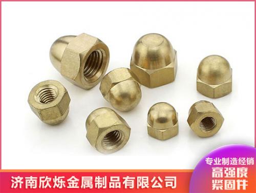 铜盖型螺母
