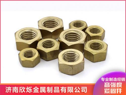 铜六角螺母