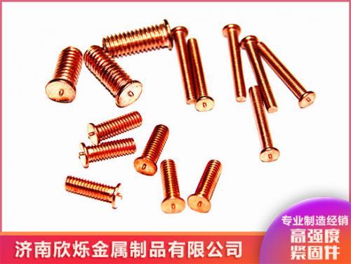 潍坊紫铜焊钉