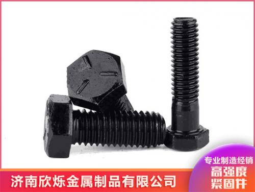 淄博美制5级外六角螺栓
