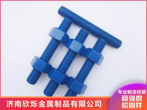 全螺纹螺柱