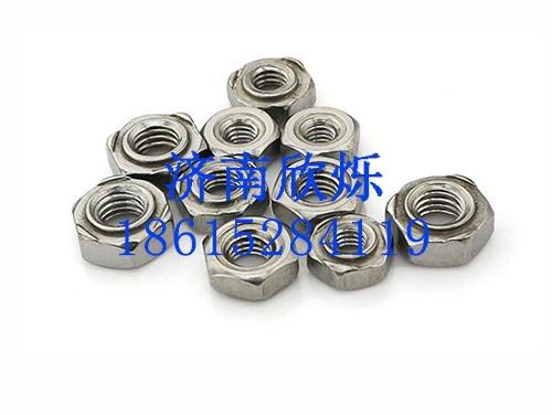 不锈钢六角焊接螺栓